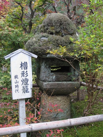 Stone lantern between Danrin-ji and Nison-in